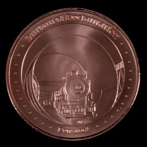 First photo of Penstock Medallion